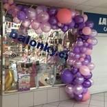 001 balonky cz prodejna girlanda