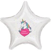 Jednorožec krásné narozeniny hvězda